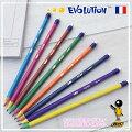 BIC【ビック】ウッドフリー(非木材)素材の折れにくい鉛筆Evolution(エボリューション)鉛筆・消しゴム付きXtra-Fun8本パック