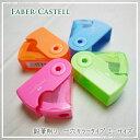 FABER-CASTELLファーバーカステル鉛筆削り(角型ミニ)一穴カラータイプ