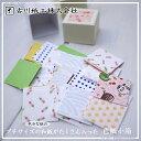 メール便発送不可古川紙工美濃和紙を使った和み文具 色紙小箱プチサイズの和紙が約200枚入って...
