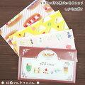 古川紙工・マスクの持ち運びに便利な抗菌マルチファイルマスクケース・マルチファイル