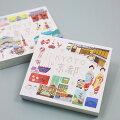 ネクタイ・ブロックメモ4柄120枚綴り喫茶店MemoPad