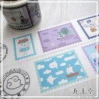 とある雲の上の国の切手シール九ポ堂・「雲の上郵便局」切手柄マスキングテープ雲の上百景その1