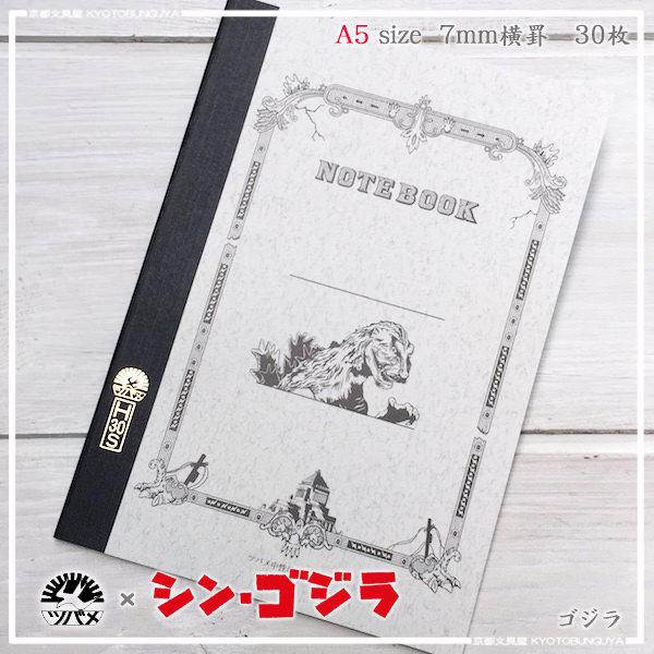 手帳・ノート, ノート xA57mm243010OFF