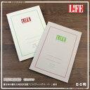 LIFE【ライフ】ピスタチオ B6ノート(方眼・横罫)特別抄造紙の書き心地を是非!