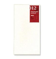 メール便発送OKMIDORI【ミドリ】TRAVELER'S notebookトラベラーズノート画用紙