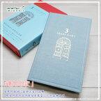 MIDORI【ミドリ】デザインフィル去年の自分に会える日記・3年連用タイプ・ミズイロ