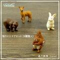 MIDORI【ミドリ】デザインフィル強力minimagnet【ミニマグネット】全8種イヌ柄