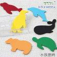 MIDORI【ミドリ】カタヌキされたカラフルな付箋紙カタヌキ付せん全6種・水族館柄