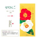 MIDORI【ミドリ】四季を楽しむ「紙」シリーズ・秋一筆箋・菊柄