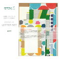MIDORI【ミドリ】デザインフィル5種類の定型サイズ封筒が「がさがさ」入ったレターセットレターセット・ガサガサ幾何学柄