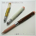 Midori-brass-pen1