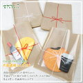 MIDORI【ミドリ】デザインフィル日々の贈り物におすすめラッピング袋片面透明袋Sサイズ表印刷入り全8種
