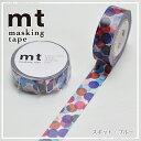 メール便発送可能商品mt カモ井加工紙masking tape マスキングテープスポット・ブルー