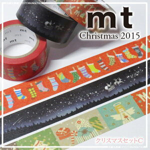 ネコポス便発送不可mt〈カモ井加工紙〉マスキングテープ・masking tapeクリスマスセット2015特...