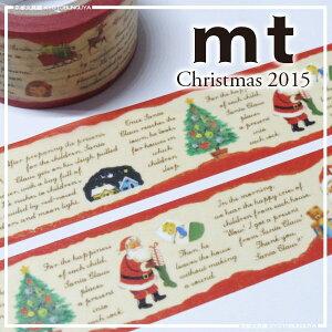 ネコポス便発送不可mt〈カモ井加工紙〉マスキングテープ・masking tapeクリスマス2015物語