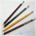 OHTO【オート】消しゴム付き木軸シャープペンシル鉛筆のデザインそのままのシャープペン