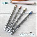 京都文具屋で買える「OHTO【オート】2mm芯シャープペン木軸シャープペンシル専用替え芯」の画像です。価格は165円になります。