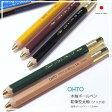 OHTO【オート】木軸ボールペン握りやすく、木のぬくもりを感じる太軸鉛筆型ボールペンPENCIL BALL 1.0
