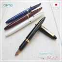OHTO【オート】JAZZ・万年筆クラシカルタイプの万年筆FOUNTAIN PEN / made i...