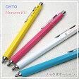 OHTO【オート】ホライゾンEUノック式ボールペン 明るいカラーがオススメスケジュール帳や手帳にオススメ