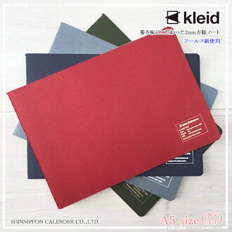 kleid 2mm grid notes〈A5〉fool報紙使用的2mm方眼筆記本筆記適當優秀的國內最高級報紙使用新日本挂歷