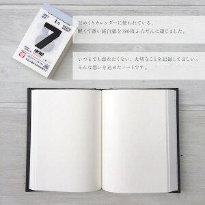 365notebookPremium〈A6〉日めくりカレンダーの紙を使った手帳新日本カレンダー日本製