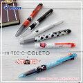 PILOT【パイロット】・熊本応援プロジェクトHI-TEC-CCOLETO【コレト】くまモンデザイン被災地復興を願いパイロット社より売上の一部を寄付いたします
