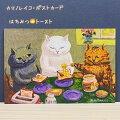 猫たちと共に心温まるひと時を感じるポストカードカマノレイコポストカード・はちみつトースト