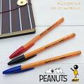 BIC【ビック】xPEANUTS【ピーナッツ】【スヌーピー】ロングセラーアイテム・オレンジビックボールペンミディアム・黒赤青3本セット