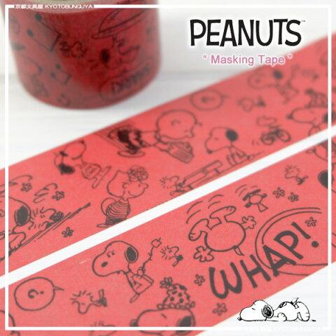 Vintage PEANUTS【ピーナッツ・スヌーピー】太めの30mm幅マスキングテープレッド