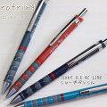 Rotring【ロットリング】Tikky【ティッキー】4C-LINEシャープペンシル(0.5mm)スペシャルエディション