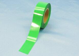 プラスティクカラーテープ50mm幅80m【テープ】【ポンポン】【チアポンポン】【応援ポンポン】ポンポンの製作に!50mm幅でボリュームアップ。パーティー会場などの飾りつけ、コンサートやライブに!!