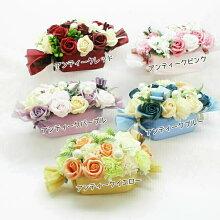 ソープフラワーキャンデーアレンジ【1個】爽やかな色合い香り漂うお花の石鹸!!花束ギフトフラワーソープ。