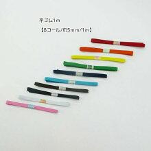 ホログラムテープ【カラー:桃】【テープ】【25mm幅×約5m】