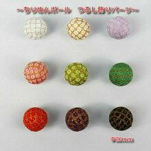 【青海波】ちりめんボール【単色6個】つるし飾りパーツ花材雑貨発砲スチロールボール