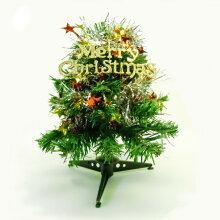 ミニツリー【プレート:金】【クリスマスツリー】高さ30cmのかわいいミニツリー。モール、プレート付ですぐに飾れる!!卓上のアクセサリーに。