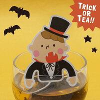 かわいいプチギフトお茶ハロウィン【フランケンの玄米茶|ハロウィンおばけのティータグシリーズ】