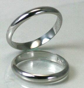 PT900結婚指輪