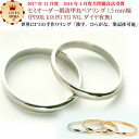 結婚指輪 マリッジリング 甲丸 1.5mm幅 プラチナ pt900 K18 ホワイトゴールド ピンクゴールド イエローゴールド ペアリング ブライダルリング 2本セット シンプル 手作り ハンドメイド PT900 プラチナ リング 父の日ギフト・・・