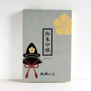 大河ドラマ「麒麟がくる」をイメージしたオリジナル御朱印帳
