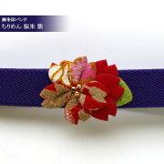 御朱印帳バンドかわいい紫