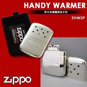 送料無料/充電式より長持!使い捨ての約13倍の熱量 Zippo/ジッポー/ハンディーウォーマー/ハンデ...