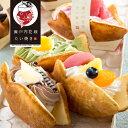 瀬戸内花嫁たい焼き 6種 95g×6個 送料無料 クール代込み たい焼き 洋菓子 和菓子 スイーツ デザート 甘...