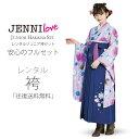JENNI love 卒業式 二尺袖 ジュニア レンタル 袴フルセット