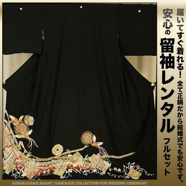 レンタル 留袖20点フルセット!【往復送料無料】結婚式にぴったり♪【LLサイズ】【留袖 貸衣装】