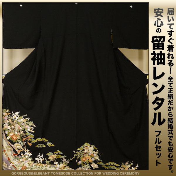 レンタル 黒留袖 フルセット 【結婚式 婚礼 貸衣装】【往復送料無料】[LLサイズ]