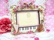 写真立てフォトフレームピアノの発表会誕生日プレゼントクリスマスプレゼント御祝い子供部屋ギフトプレゼント贈り物