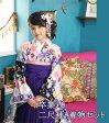 卒業式 袴 小学校 小学生 はかま きもの 着物 袴セット 4点セット 140 150 160