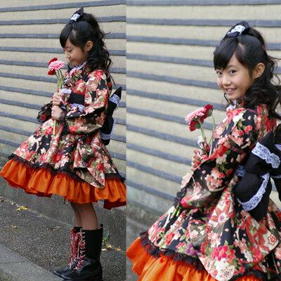 63b4e11b4d089 着物ドレス「平安物語(オレンジ)」子供用こどもキッズ七五三結婚式 ...