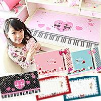 Desk mat learning desk mat «made in Japan: study desk learning desk study desk entrance celebration dates,